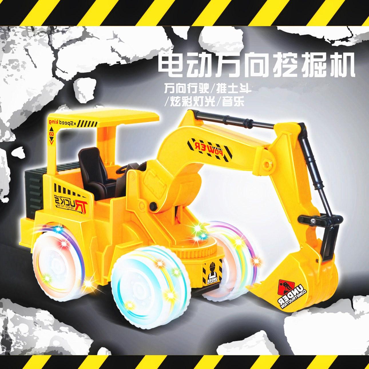 Spielzeug - Auto - fernbedienung Elektro - wagen einen graben Bagger graben Bagger, gabelstapler große Kinder