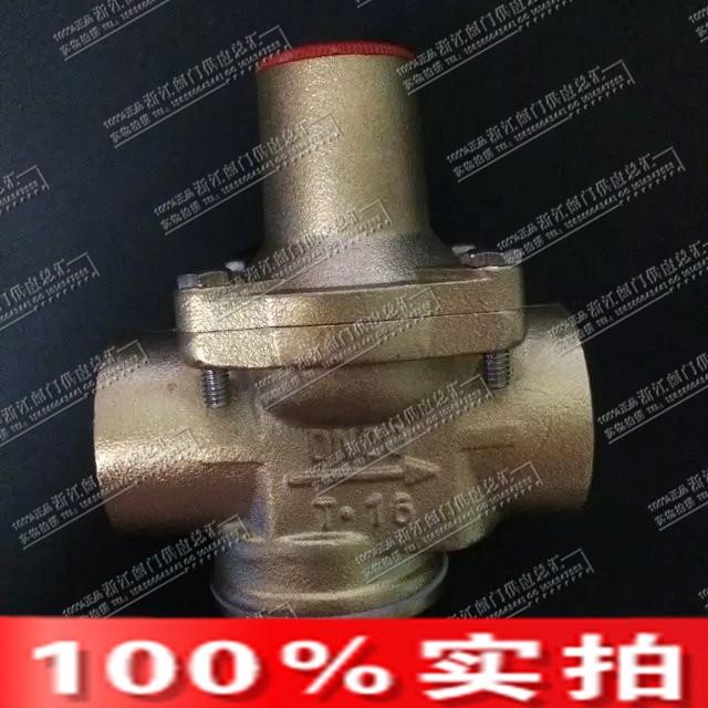 YZ11X-16T-DN25靑島銅質が原発バルブ糸空気内ネジマニ減圧弁