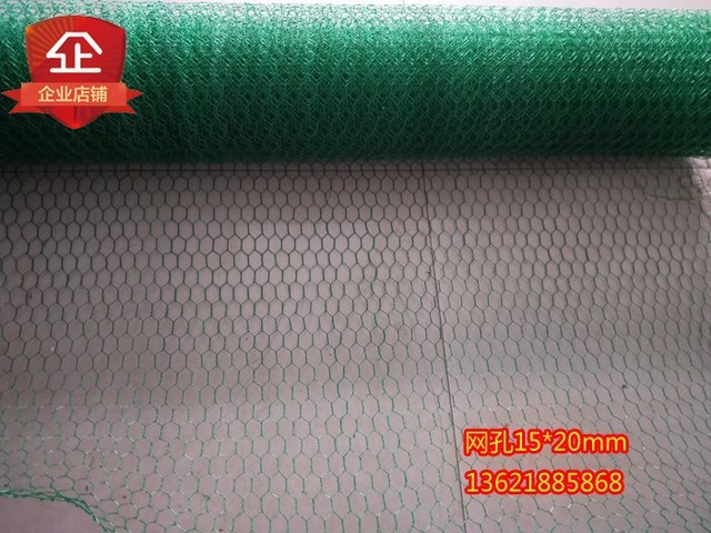 Ten double dip wring six bold sales network of raising poultry and aquaculture net angle iron fence / low activity