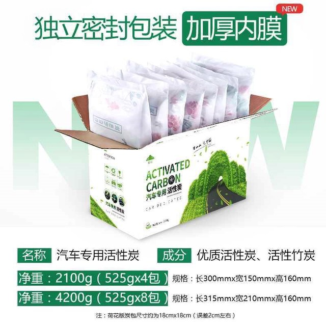Autumn and winter installed coconut shell particles carbon filter household water dispenser tap water purifier water filter element water
