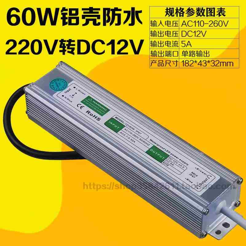 - τα φώτα με διακόπτη ισχύος λάμπα οδηγός διορθωτής στραγγαλιστικό πηνίο 220v μεταφορά - μετασχηματιστή