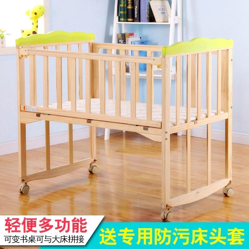 Το ξύλο της προστασίας του περιβάλλοντος και κυρίως τη λειτουργία κορίτσι ερπετά μωρό κρεβάτι μωρό μου, η μαμά το μικρό μέγεθος