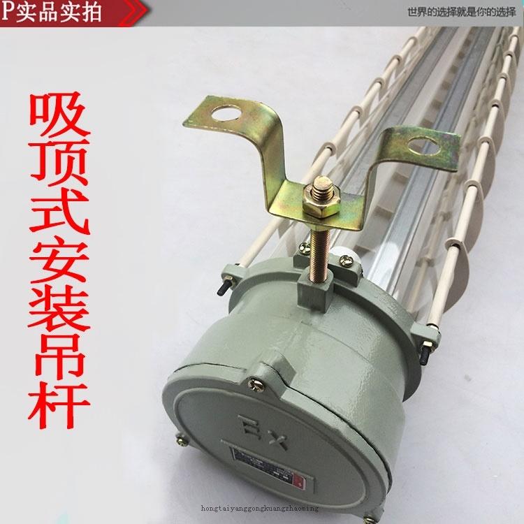 폭발 방지 등 LED 형광등 1*2*40W 공장 창고 T8 싱글 2관 방폭 일광 방습 램프