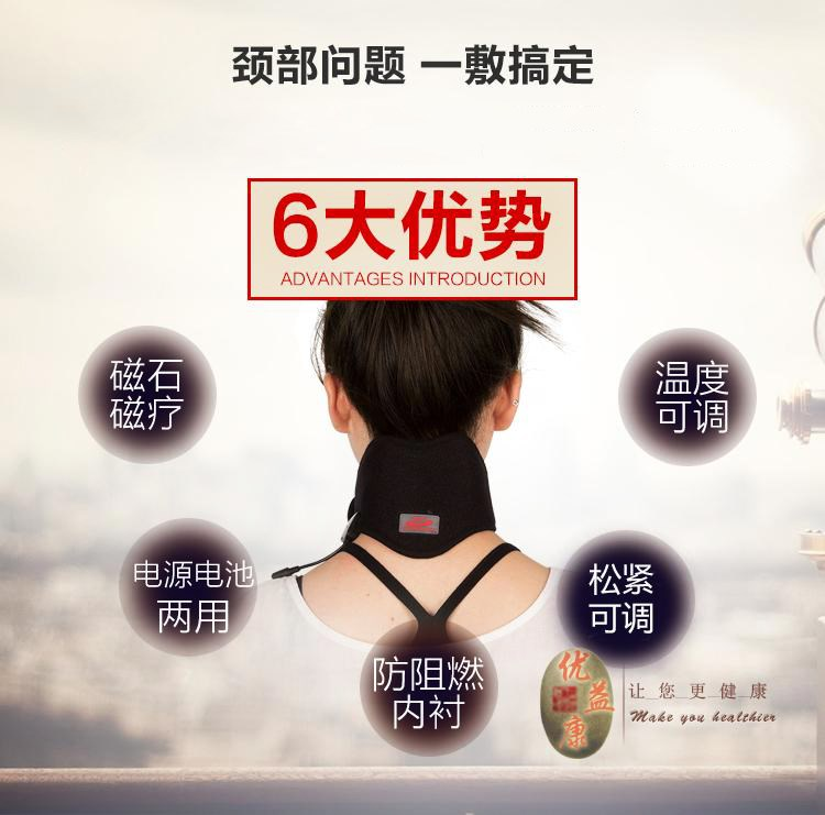 COM carga de aquecimento elétrico de aquecimento e protecção de pescoço para PROTEGER o pescoço e do pescoço para Homens e Mulheres no calor moxabustão Quente aquecimento Terapia magnética