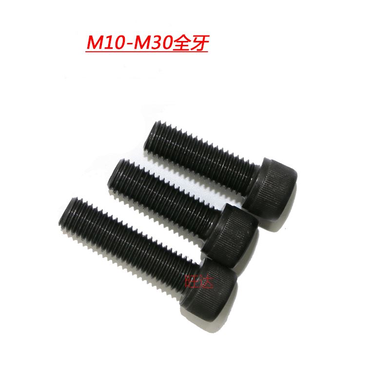 12.9 stage six angle M12M14M16M18M20M24 all screw bolt cup head screw