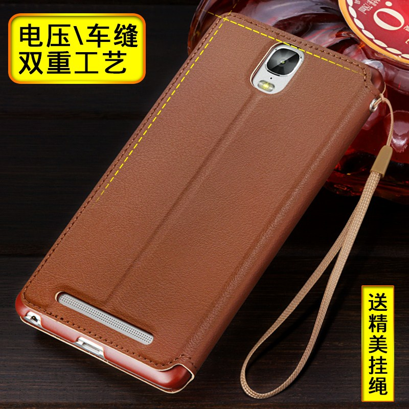 Gionee mobile phone shell gn8001 flip fall protection leather m5pius protective sleeve puls shell m5plus