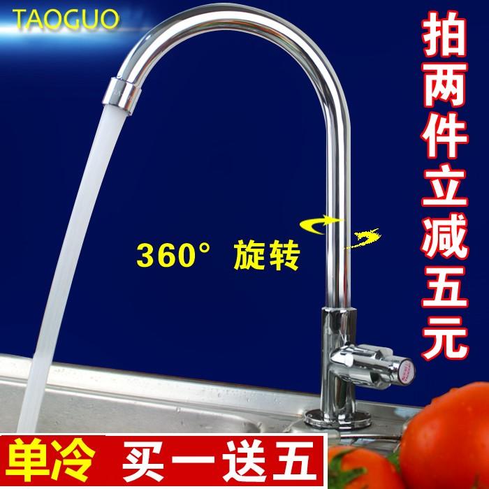 Die Küche alle single her Obst kaltwasserhahn waschbecken zum waschen von Gemüse (wasserhahn vertikale in der Wand, Kupfer, Keramik - führende single