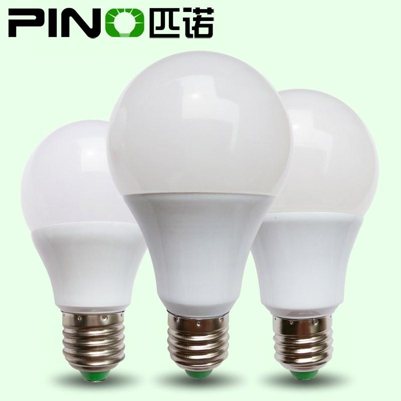 førte pære lampe e27 skrue energibesparende lampe indendørs fabrik belysning
