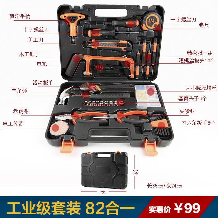 Household manual hardware tool combination screwdriver toolbox 16 piece suit high quality car shipping industry