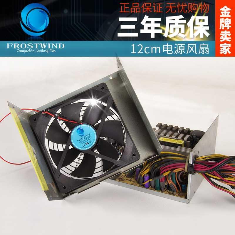 super 8/cm8/ cm. komputer stacjonarny, 2 igły do 2.5pin linii / 12 zasilania fan fan.