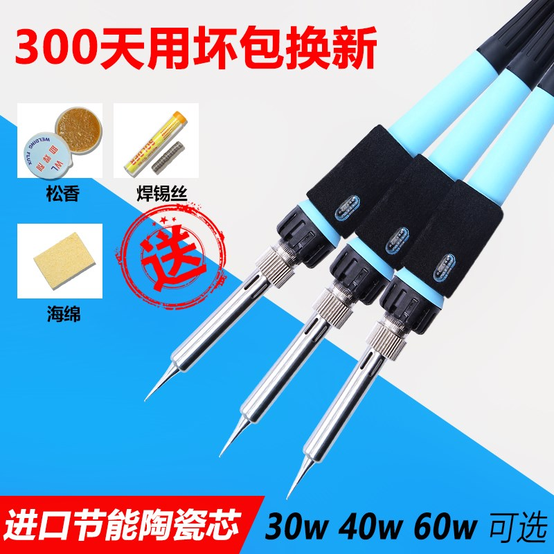 Constant temperature, electricity, Luo iron sets of solder wire, household adjustable temperature welding pen, electronic maintenance, welding tools, electric iron
