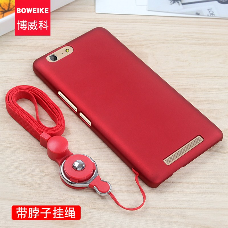 Gionee mobile phone shell with a red lanyard hard package scrub protective sleeve tide fall proof slip M5 male and female housing