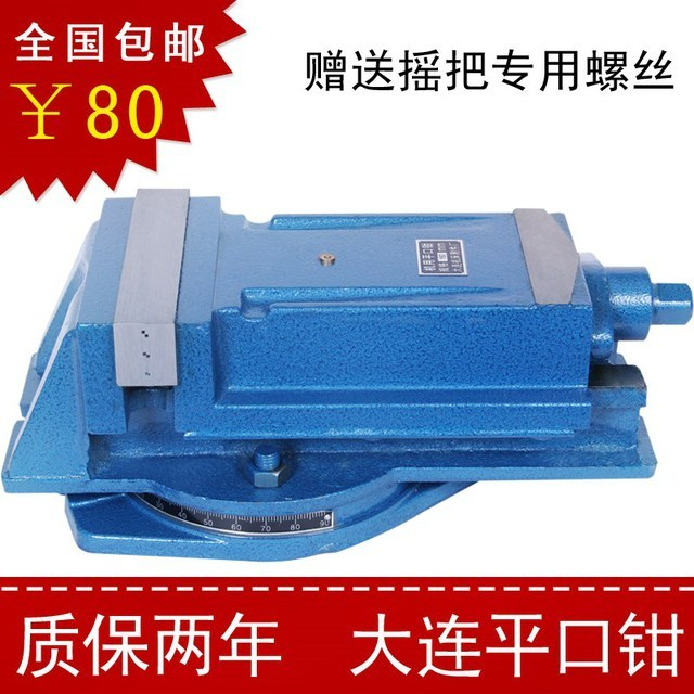 Direct machine milling machine the 4 inch -12 inch precision vise clamp cross clamp