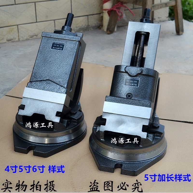 Tilt angle vice bench drill milling machine with angle fixed vice 4 inch 5 inch 6 inch shipping precision