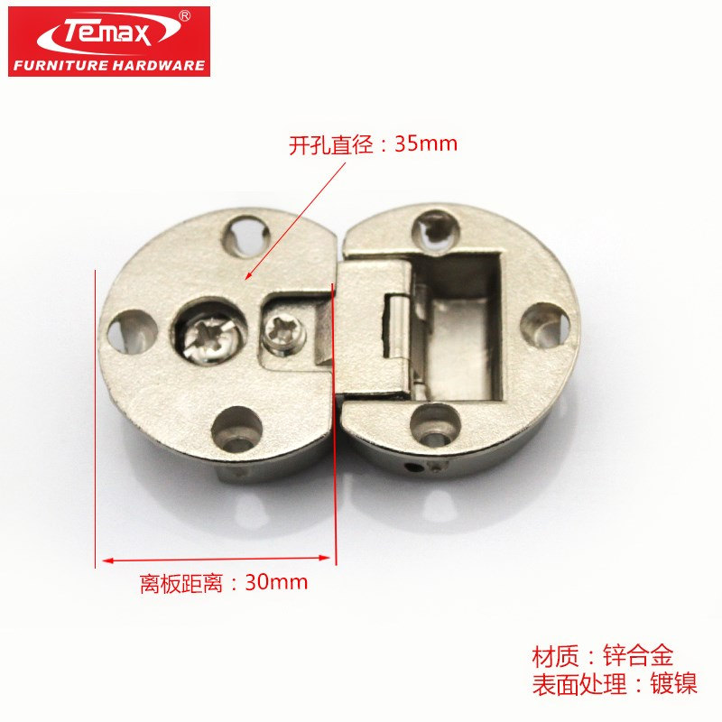 Temax turnover hinge, folding table fittings, round table hinge, table hinge, zinc alloy turning board, hinge invisible