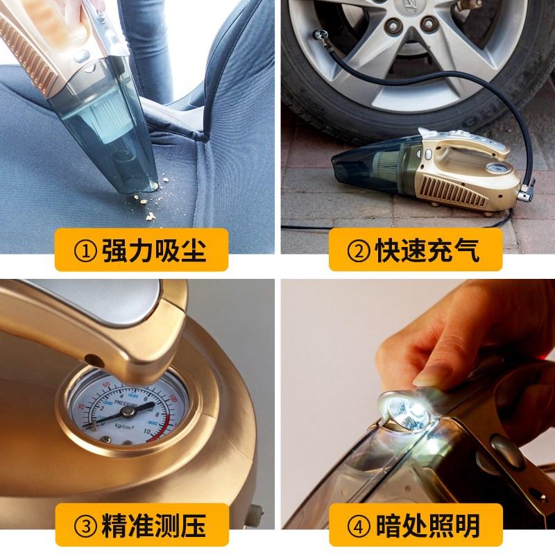 превозно средство, прахосмукачка надуваеми коли се помпа 12v колата в колата с домакински сухо и мокро голяма сила четири