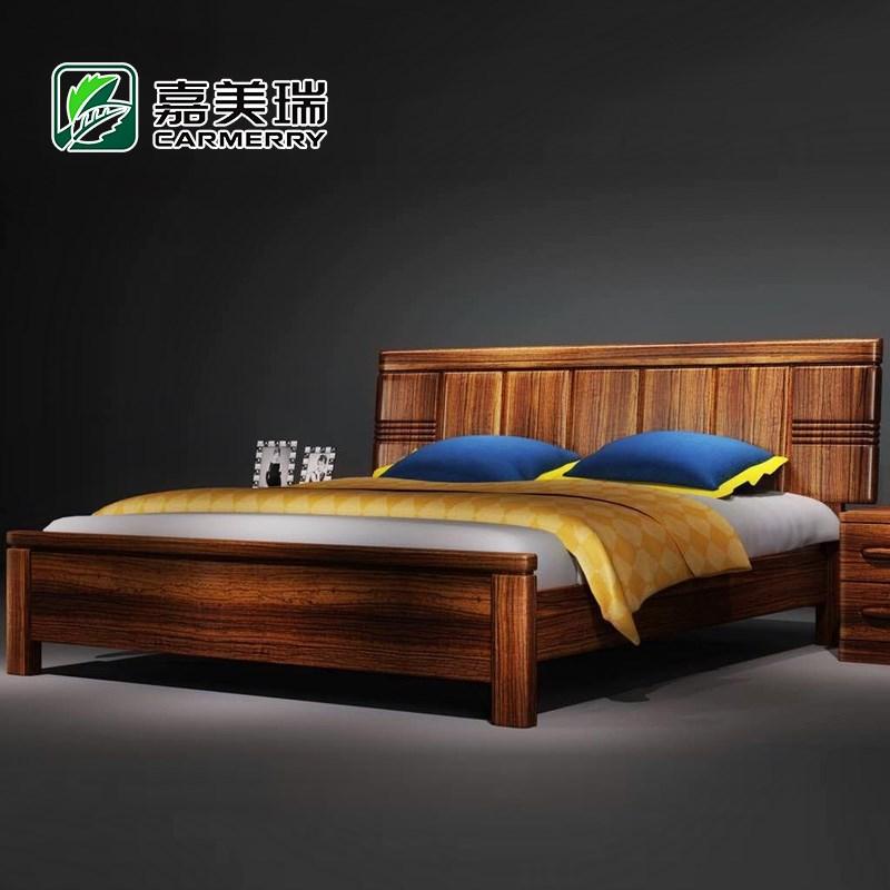 Wujin wooden modern Chinese style solid wood bed 1.5 meters 1.8 meters high box double bed bedroom furniture