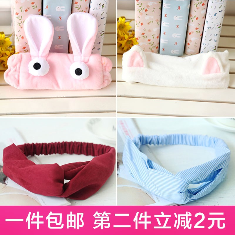 With a small cat ears headband cute rabbit ear hair wash hair band wide hairpin head band Bang hairpin