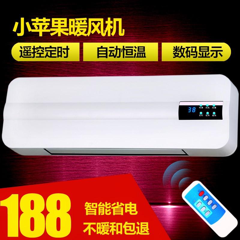 벽걸이 난방기 가정용 에너지 절약 전기를 아끼다 난방 대형 드라이어 욕실 방수 냉난방 에어컨 히터