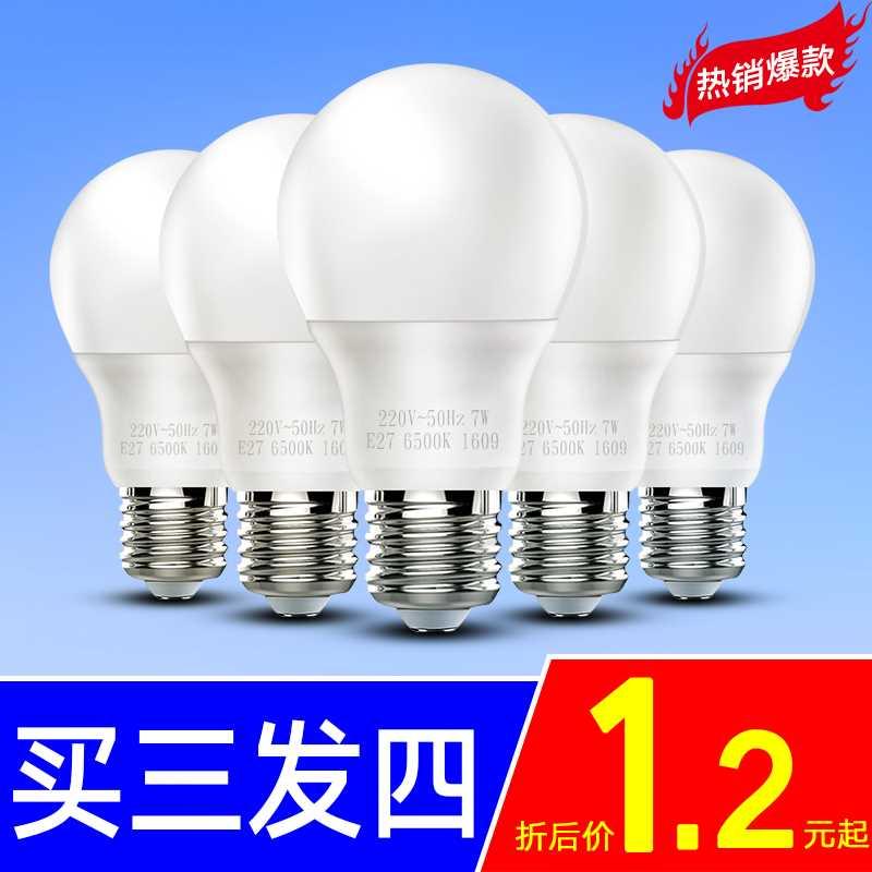 e27 energijsko varčne žarnice led žarnicah velik vijak zelo svetlo je gospodinjski svetlobni vir žarnica posamična svetilka 3W5W7W spiralni belo svetlobo.
