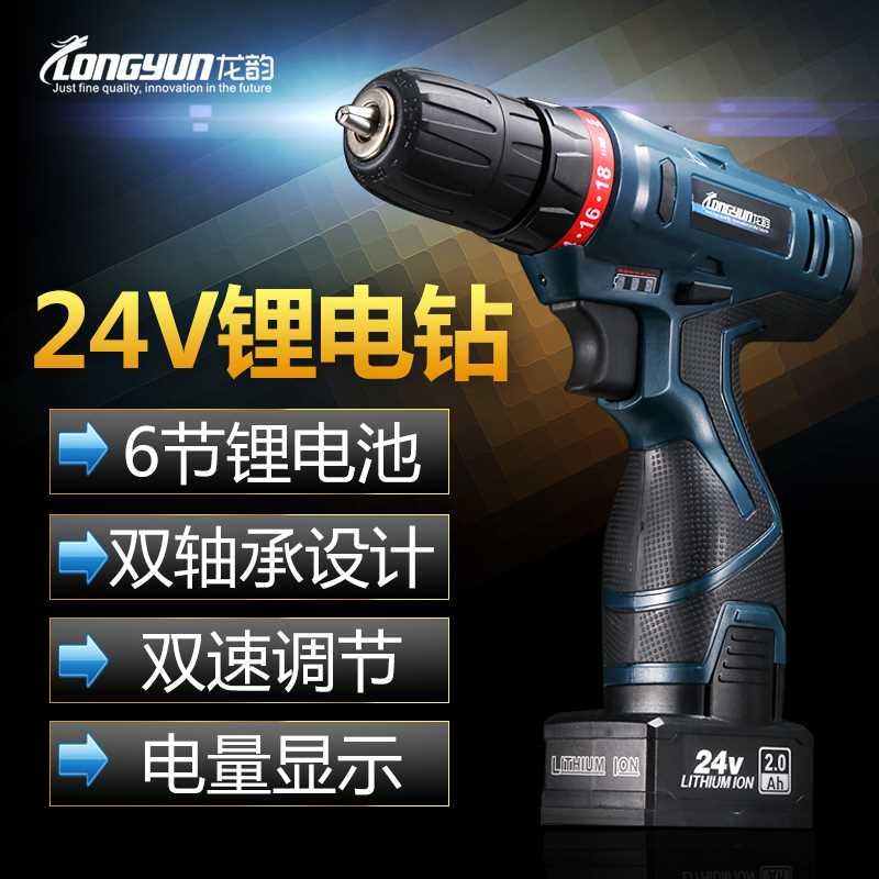 Set di strumenti Elettrici di uso domestico trapano elettrico con un trapano elettrico di una serie di impatto.
