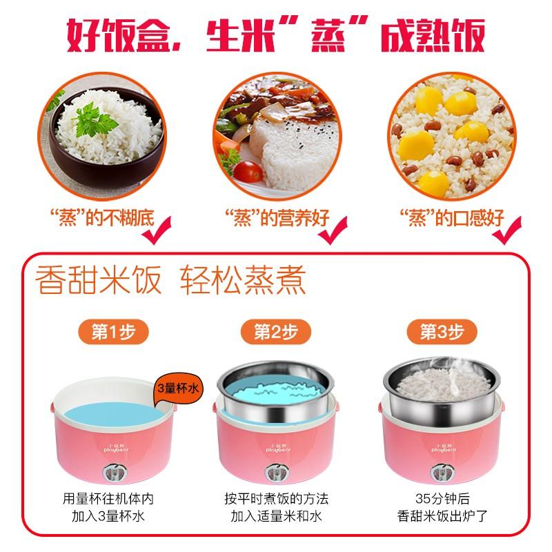 tři vrstvy pro vaření jídlo aniž elektrotepelných konzervu k mání kolonka může zapojit elektrický kufřík na oběd, izolace elektrického vytápění na jídlo