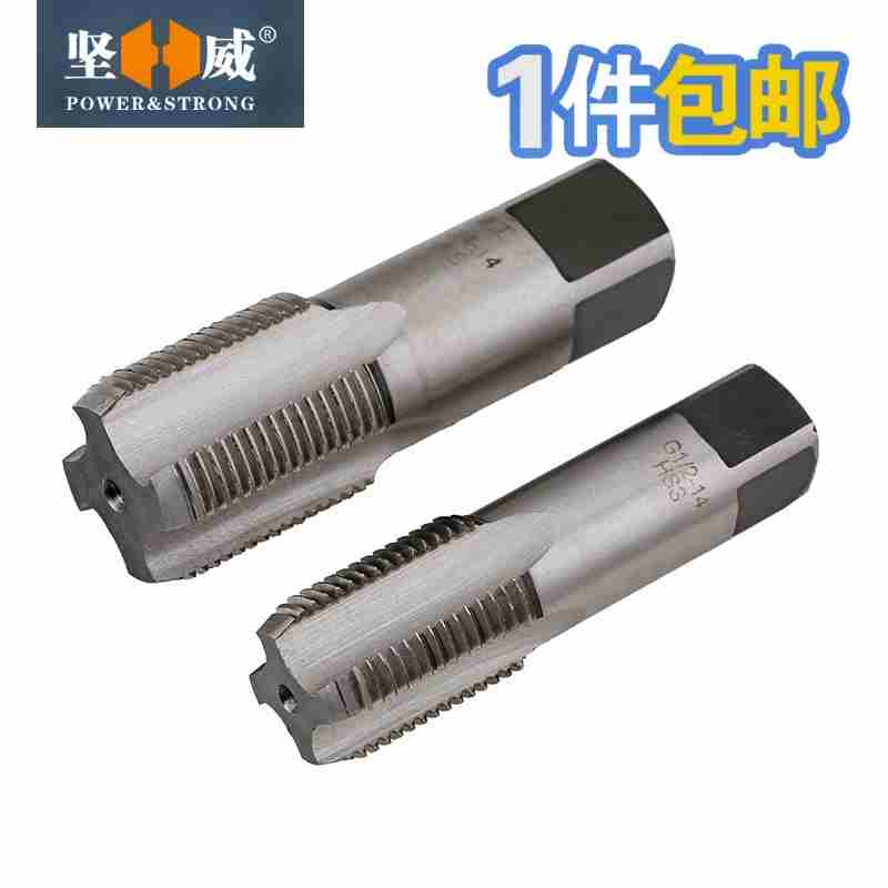 Tap tap / pipe thread tapping G1/8G1/4G3/8G1/2G3/4G1 inch water pipe for cylindrical pipe thread