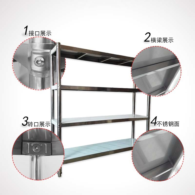 4 layers of stainless steel floor thickening multi-layer microwave oven storage shelf storage consolidation custom kitchen shelf