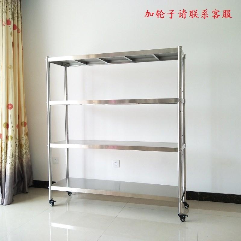 La cocina de acero inoxidable estantes rack cuatro de metal y el marco del horno de microondas de uso doméstico puede personalizar.