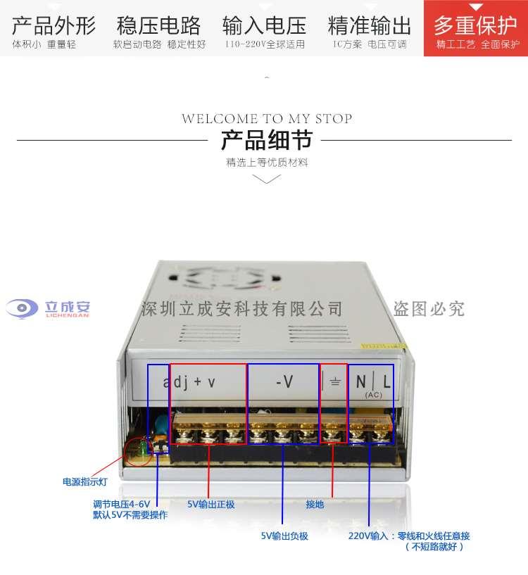 5v60a выключатель электропитания 5V300W идти слово рекламных щитов трансформатор питания под полноцветных электронный дисплей