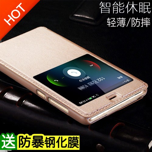 Jin Lizhi flip gn8001 cover S6 GN9010 m5plus mobile phone shell