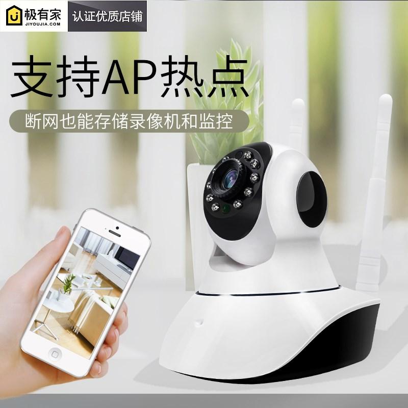 كاميرا لاسلكية واي فاي الهواتف المنزلية عن بعد رصد رصد ذكي آلة الحيوانات الأليفة هز الوطن أثرية