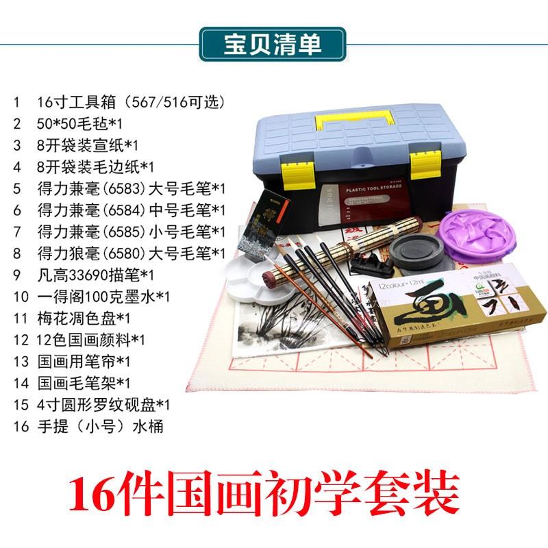 12 Colore dipinto per il dipinto cinese rivestiti rivestiti la calligrafia pennello forniture di tutta una serie di strumenti di Pittura di inchiostro