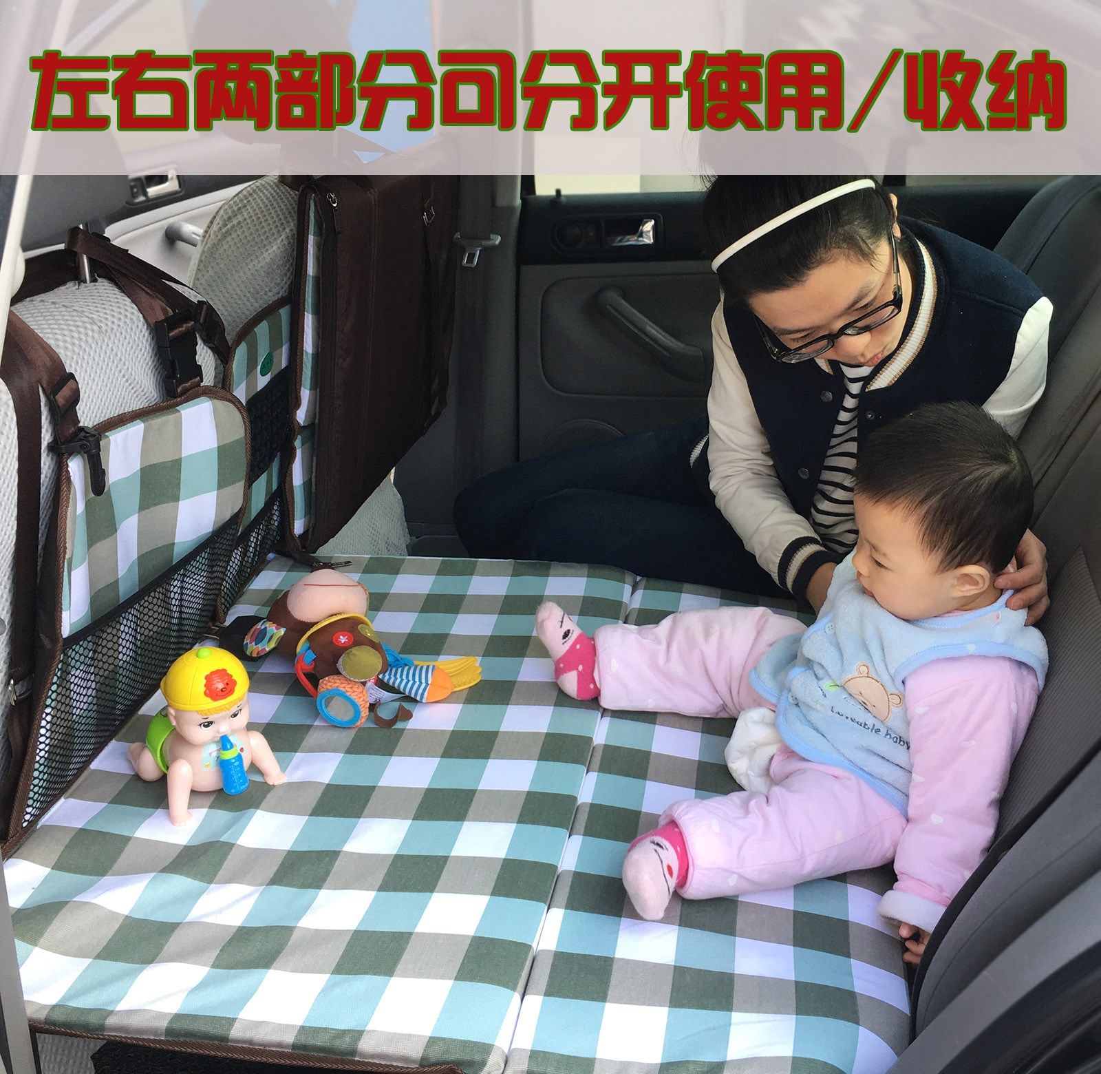Car car car bed mattress thickened with non inflatable bed bed bed Che Zhenchuang car back