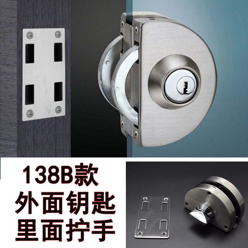 Stainless steel glass door lock is not central opening to install a single double double sliding door lock Office