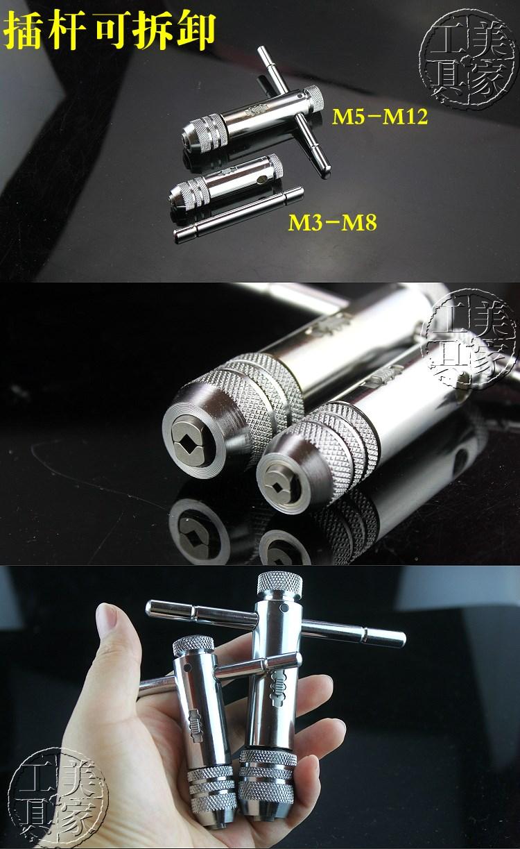สามารถแตะ绞手ประแจปรับประแจเคาะเคาะมือยาวชนิดบานพับ M3-M8M5-M12 วงล้อ