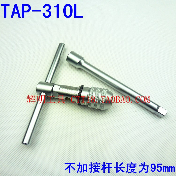 Original ratchet taps, wrenches, wire taps, extended taps, hinge hand M3-M10M6-M14 imports