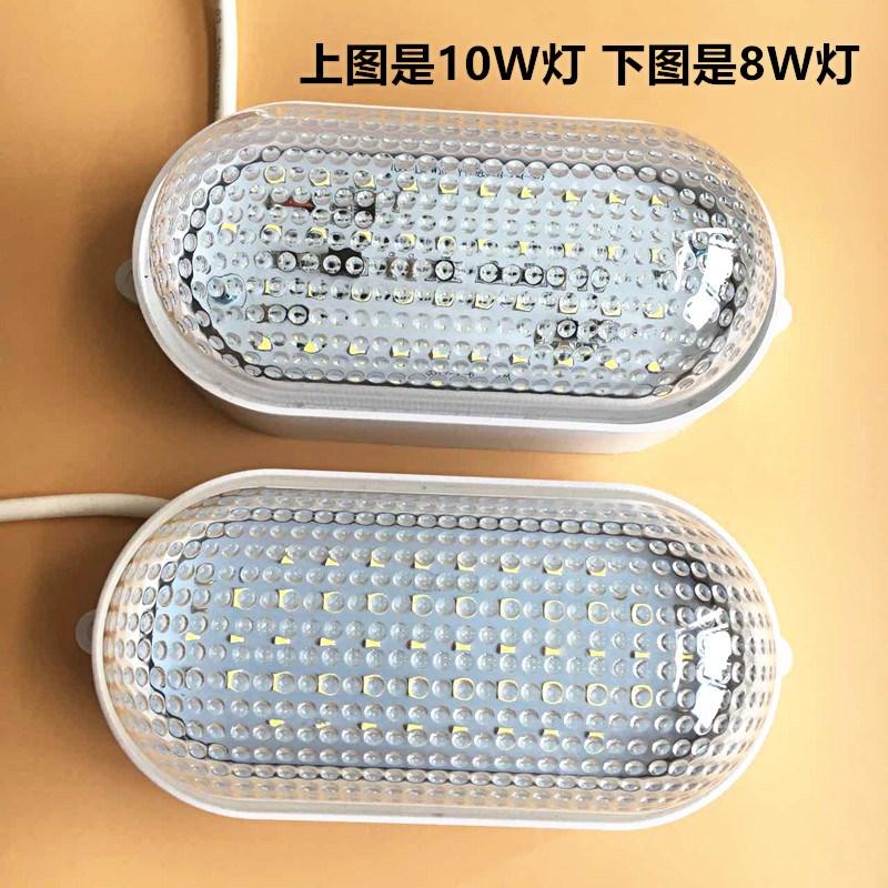 led - lamp on eriline ex valgustus külmhoone veekindlad w konkreetse lambi varju.