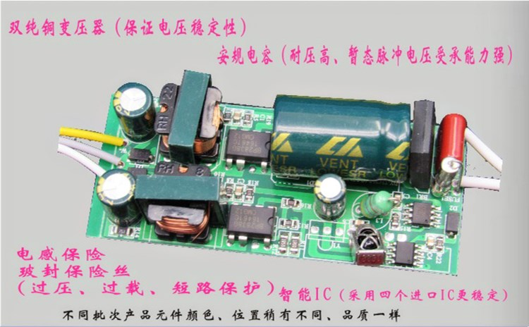 LED dimming color driving power supply, ceiling lamp remote control, three color sectional ballast controller, transformer electrodeless