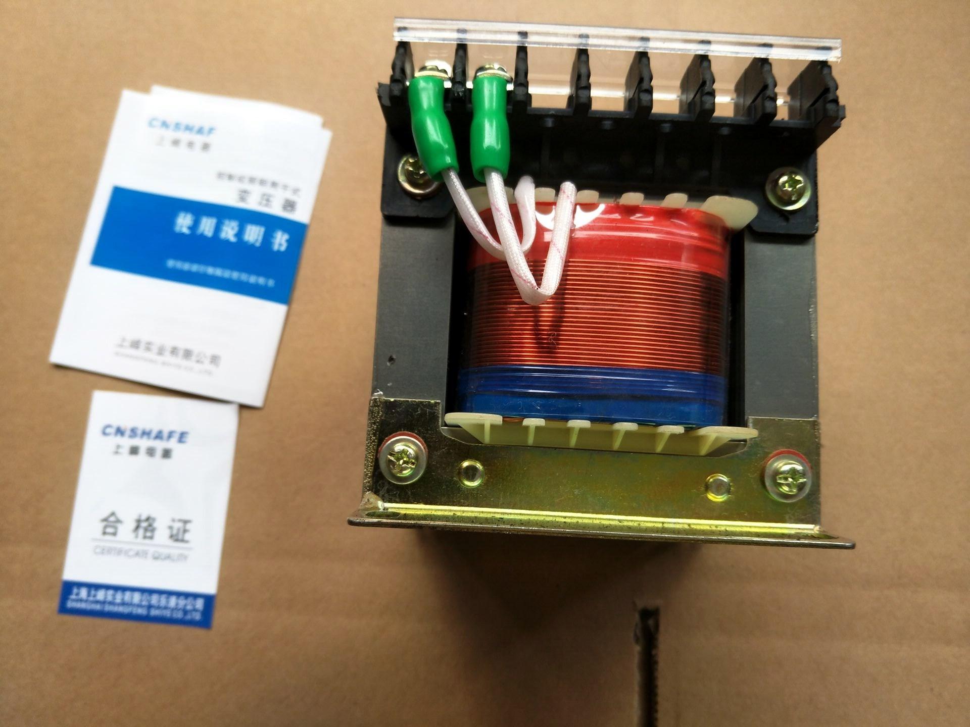 JBK3-200VA машина за контрол на трансформатор, 380V220V се 110V48V36V24V12V