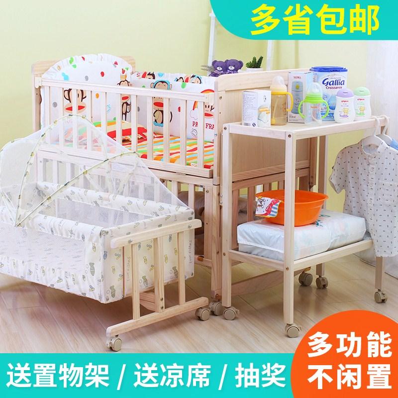 καλό παιδί και περιεχόµενο της συσκευασίας το λίκνο μωρό μου το μωρό χωρίς μπογιά ξύλο με κουνουπιέρα πτυσσόμενου κούνια πολλαπλών λειτουργιών,