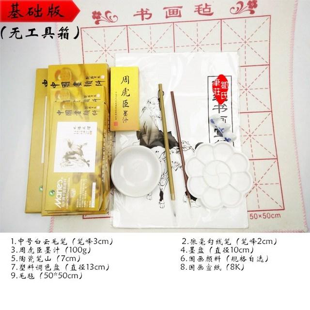 Introduzione di strumenti per principianti di pennello rivestiti di Stanza cinese, il dipinto, Introduzione di pigmenti dipinto e dipinto di tesori.