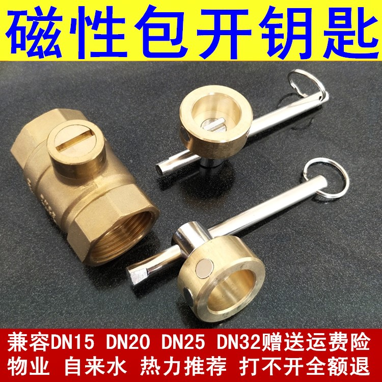 ventil za tekočo vodo za ogrevanje vode toplotnih magnetni ključ za blokiranje ventil ventil ventil, general