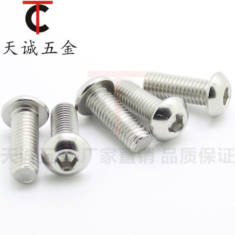 M12304 stainless steel round head / head inner six angle screw / round cup screws mushroom head bolt *20-100