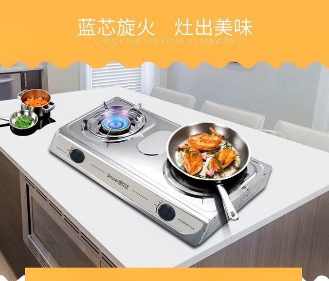 The gas stove double range liquefied gas table household energy saving gas natural gas stove gas stove eyes stainless steel