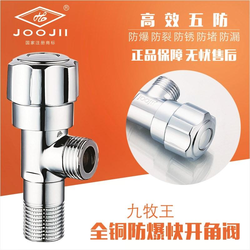 On - off - aufenthalt an der toilette Wasser steuerventil einlassventil leitungswasser die Wasser - ventil an