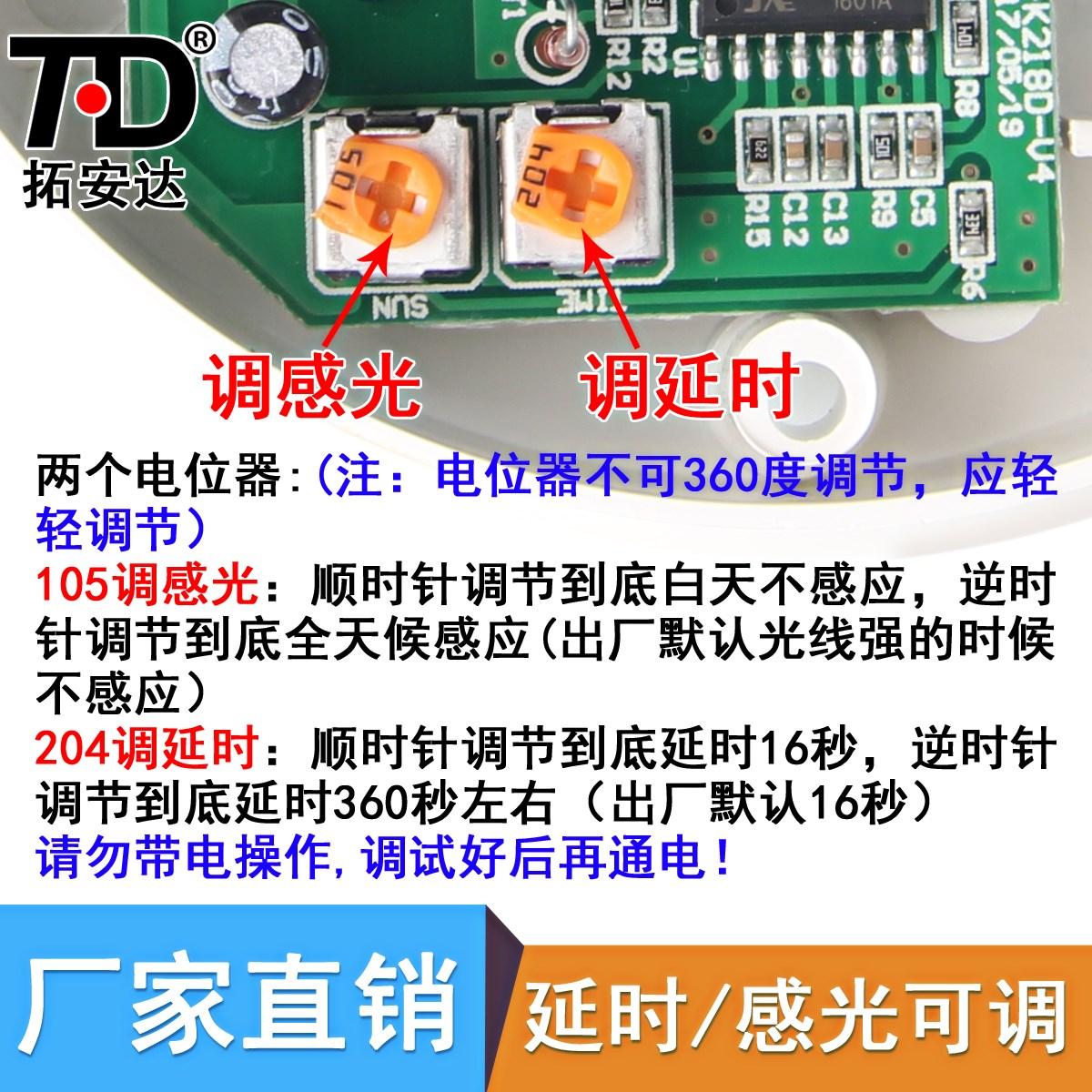 سقف جسم الإنسان استشعار الأشعة تحت الحمراء التبديل عالية الطاقة LED مصباح 220 فولت الممر تأخير التبديل الذكية