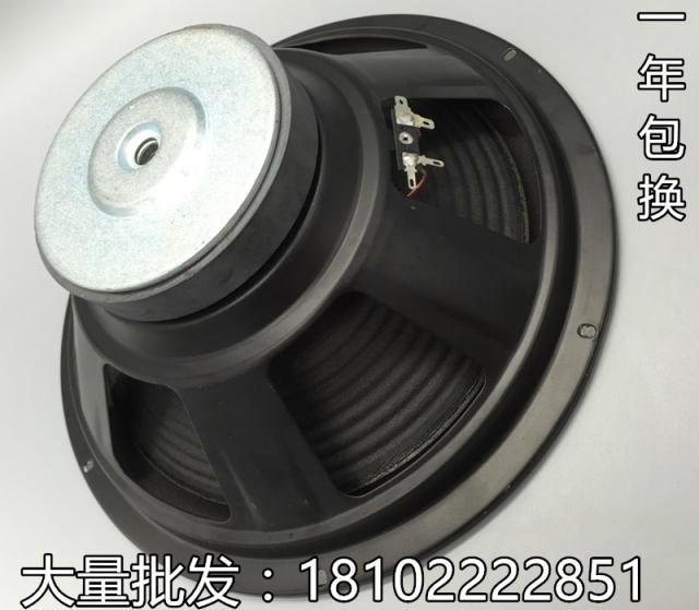 Packet mail, 6.5 inch, 8 inch, 10 inch, 12 inch full frequency speaker, speaker bass, speaker bass horn