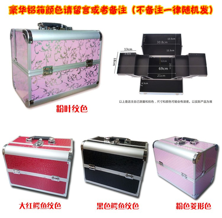A full set of tools Manicure school beginners professional manicure nail shop oil shipping suit mecha phototherapy