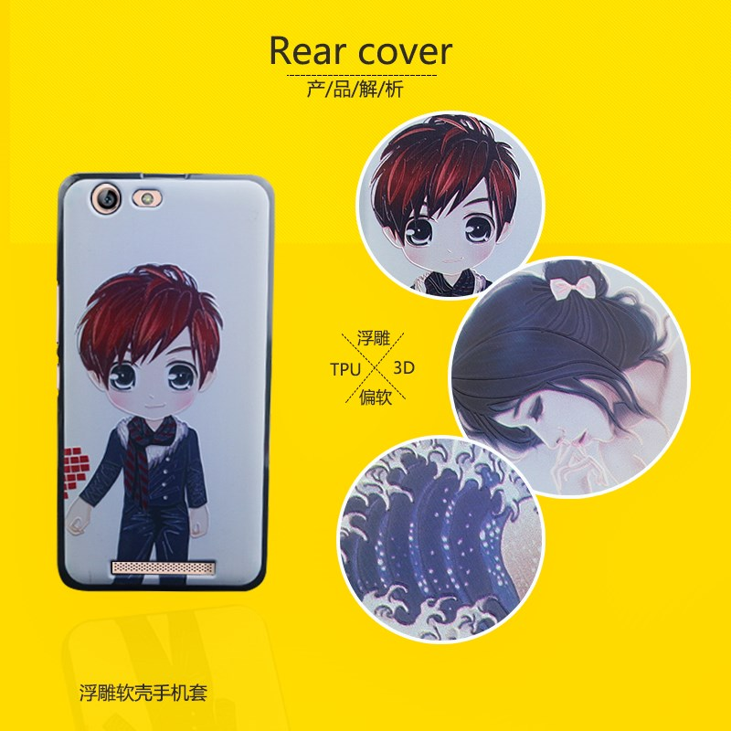 Jin Jin M5 official version M5 mobile phone shell soft silicone anti fall protective sleeve M5 new cartoon shell edge